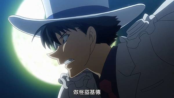 [Dymy][Magic Kaito 1412][02][BIG5][1280X720][(012902)2018-03-10-18-17-51].JPG