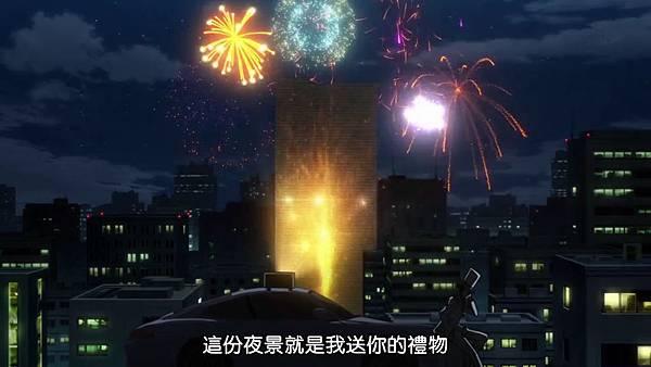 [Dymy][Magic Kaito 1412][02][BIG5][1280X720][(030743)2018-03-10-18-24-09].JPG