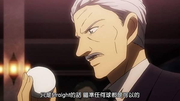[Dymy][Magic Kaito 1412][03][BIG5][1280X720][(016752)2018-03-10-18-34-56].JPG