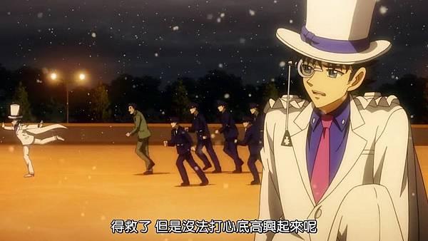 [Dymy][Magic Kaito 1412][04][BIG5][1280X720][(016318)2018-03-10-20-57-06].JPG