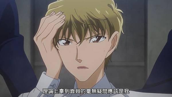 [Dymy][Magic Kaito 1412][04][BIG5][1280X720][(027926)2018-03-10-21-05-10].JPG