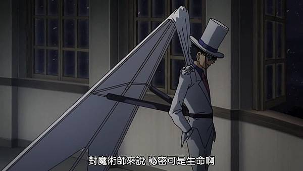 [Dymy][Magic Kaito 1412][04][BIG5][1280X720][(014815)2018-03-10-20-56-03].JPG