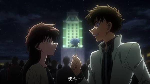 [Dymy][Magic Kaito 1412][06][BIG5][1280X720][(029214)2018-03-10-21-54-19].JPG