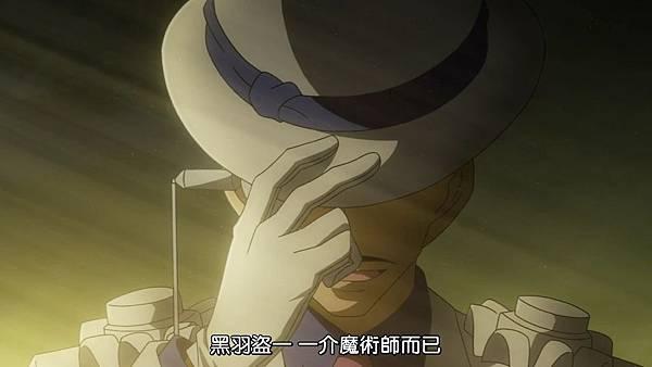 [Dymy][Magic Kaito 1412][09][BIG5][1280X720][(023153)2018-03-10-22-52-19].JPG