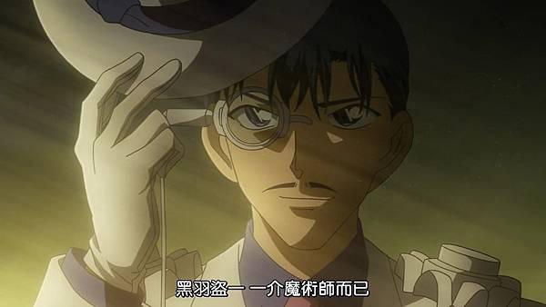 [Dymy][Magic Kaito 1412][09][BIG5][1280X720][(023220)2018-03-10-22-52-22].JPG