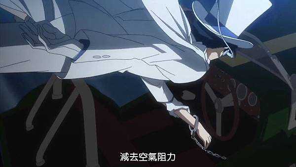 [Dymy][Magic Kaito 1412][10][BIG5][1280X720] [(008346)2018-03-10-23-01-10].JPG