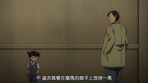 [Dymy][Magic Kaito 1412][11][BIG5][1280X720][(029717)2018-03-10-23-38-08].JPG