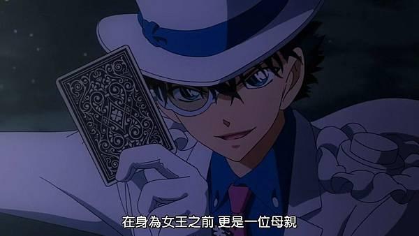[Dymy][Magic Kaito 1412][14][BIG5][1280X720][(023312)2018-03-11-00-11-43].JPG