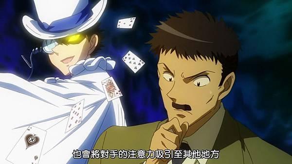 [Dymy][Magic Kaito 1412][15][BIG5][1280X720][(009917)2018-03-11-00-13-51].JPG