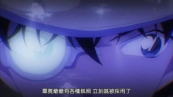 [Dymy][Magic Kaito 1412][16][BIG5][1280X720][(022606)2018-03-11-00-36-28].JPG