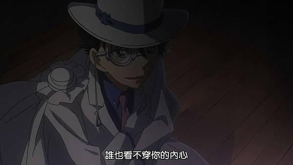 [Dymy][Magic Kaito 1412][17][BIG5][1280X720][(025273)2018-03-11-00-59-12].JPG