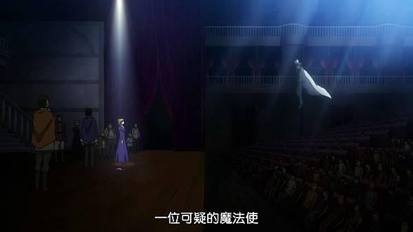 [Dymy][Magic Kaito 1412][17][BIG5][1280X720][(023110)2018-03-11-00-57-42].JPG