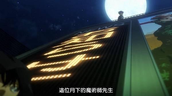 [Dymy][Magic Kaito 1412][21][BIG5][1280X720][(025979)2018-03-11-01-51-13].JPG