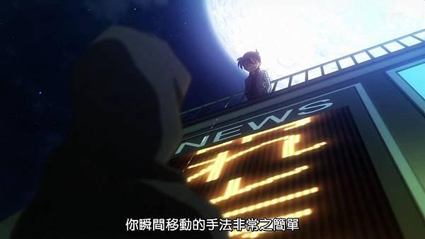 [Dymy][Magic Kaito 1412][21][BIG5][1280X720][(026245)2018-03-11-01-51-25].JPG