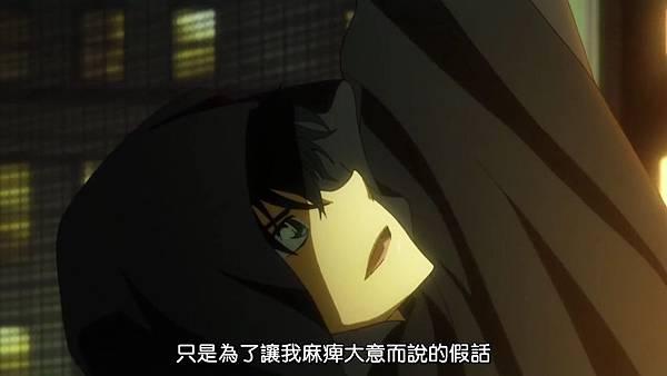[Dymy][Magic Kaito 1412][21][BIG5][1280X720][(027914)2018-03-11-01-52-46].JPG