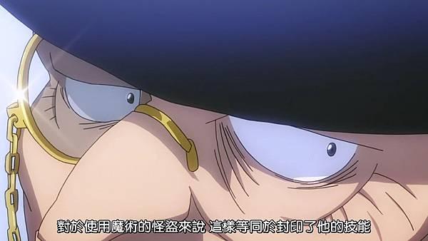 [Dymy][Magic Kaito 1412][23][BIG5][1280X720][(014664)2018-03-11-10-01-06].JPG