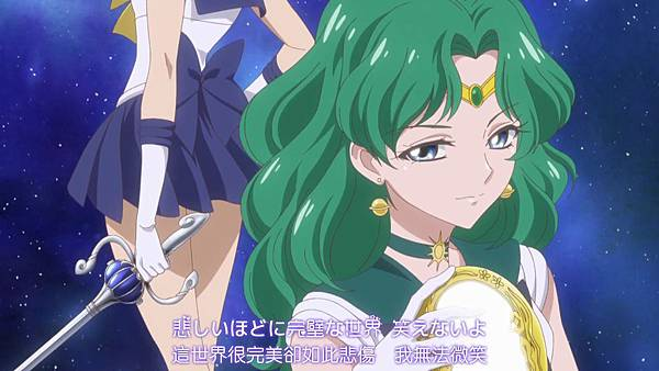 美少女戰士 Sailor Moon Crystal Ⅲ 27[BIG5][1080p x264 AAC][7B3528D1][(004218)2018-03-24-09-07-32].JPG