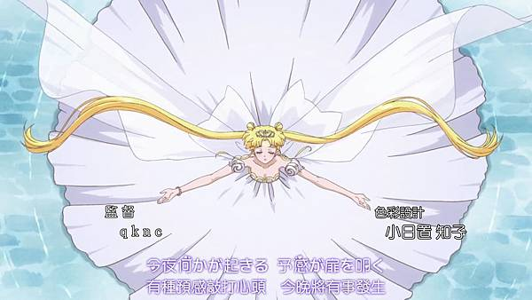 美少女戰士 Sailor Moon Crystal Ⅲ 27[BIG5][1080p x264 AAC][7B3528D1][(004448)2018-03-24-09-07-48].JPG