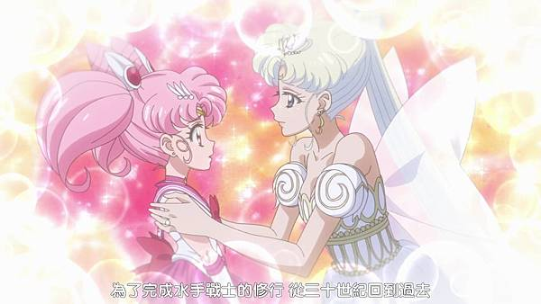 美少女戰士 Sailor Moon Crystal Ⅲ 27[BIG5][1080p x264 AAC][7B3528D1][(010086)2018-03-24-09-11-55].JPG