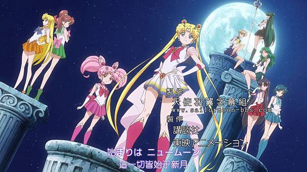 美少女戰士 Sailor Moon Crystal Ⅲ 27[BIG5][1080p x264 AAC][7B3528D1][(005195)2018-03-24-09-08-30].JPG