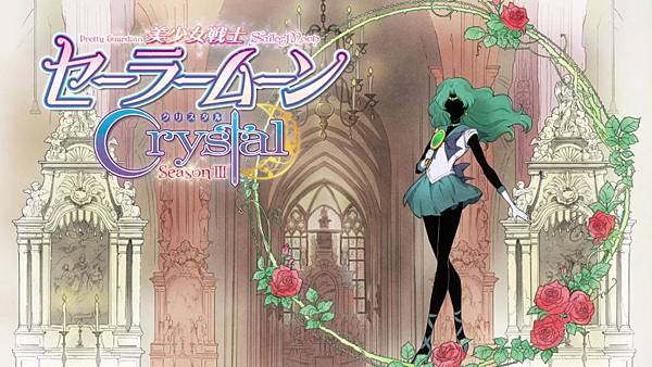 美少女戰士 Sailor Moon Crystal Ⅲ 27[BIG5][1080p x264 AAC][7B3528D1][(020048)2018-03-24-09-24-20].JPG