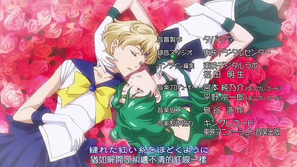 美少女戰士 Sailor Moon Crystal Ⅲ 27[BIG5][1080p x264 AAC][7B3528D1][(034213)2018-03-24-09-31-59].JPG