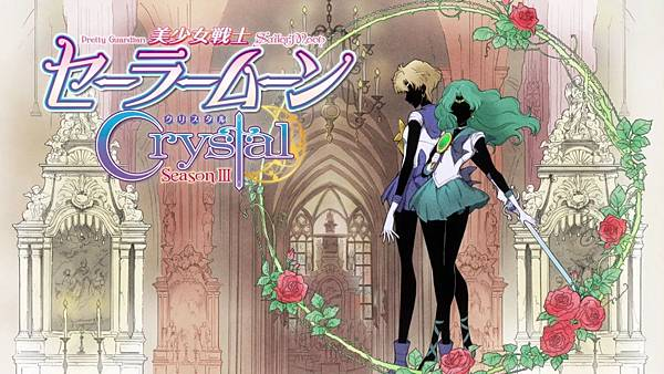美少女戰士 Sailor Moon Crystal Ⅲ 29[BIG5][1080p x264 AAC][C97EC232][(017396)2018-03-24-10-01-39].JPG