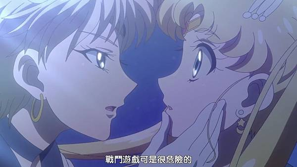 美少女戰士 Sailor Moon Crystal Ⅲ 29[BIG5][1080p x264 AAC][C97EC232][(032427)2018-03-24-10-11-23].JPG