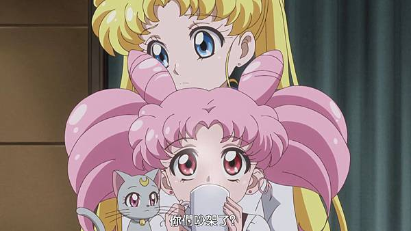 美少女戰士 Sailor Moon Crystal Ⅲ 31[BIG5][1080p x264 AAC][CD4D2AD5][(014293)2018-03-24-10-38-53].JPG