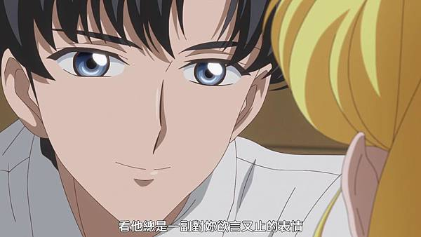 美少女戰士 Sailor Moon Crystal Ⅲ 31[BIG5][1080p x264 AAC][CD4D2AD5][(017323)2018-03-24-10-41-08].JPG