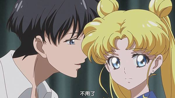 美少女戰士 Sailor Moon Crystal Ⅲ 31[BIG5][1080p x264 AAC][CD4D2AD5][(017992)2018-03-24-10-41-43].JPG