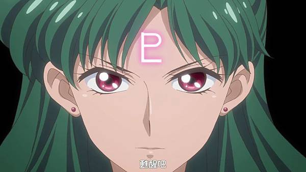 美少女戰士 Sailor Moon Crystal Ⅲ 32[BIG5][1080p x264 AAC][69C13844][(026874)2018-03-24-11-15-29].JPG
