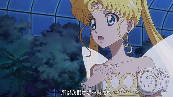 美少女戰士 Sailor Moon Crystal Ⅲ 33[BIG5][1080p x264 AAC][2F48953D][(008204)2018-03-24-11-22-16].JPG