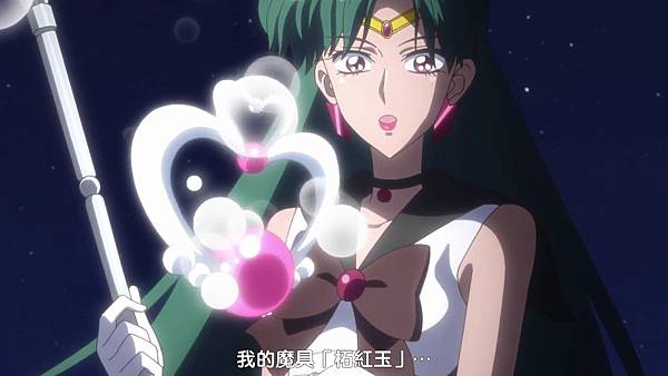 美少女戰士 Sailor Moon Crystal Ⅲ 34[BIG5][1080p x264 AAC][BC56969C][(006308)2018-03-24-11-41-19].JPG