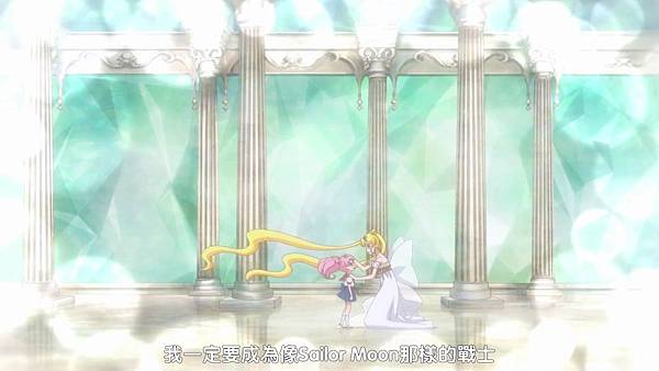 美少女戰士 Sailor Moon Crystal Ⅲ 34[BIG5][1080p x264 AAC][BC56969C][(008824)2018-03-24-11-43-17].JPG