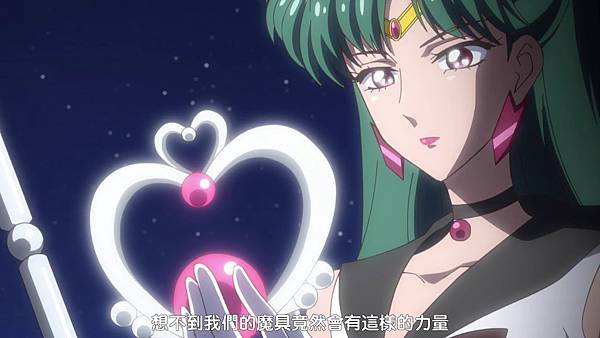 美少女戰士 Sailor Moon Crystal Ⅲ 34[BIG5][1080p x264 AAC][BC56969C][(014039)2018-03-24-11-46-56].JPG