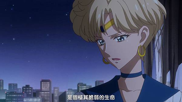 美少女戰士 Sailor Moon Crystal Ⅲ 34[BIG5][1080p x264 AAC][BC56969C][(025254)2018-03-24-11-55-22].JPG