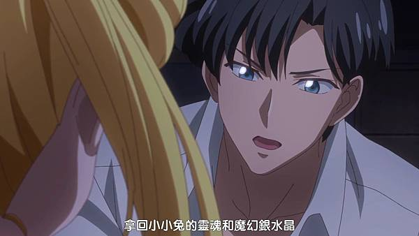 美少女戰士 Sailor Moon Crystal Ⅲ 35[BIG5][1080p x264 AAC][306D2C5B][(008090)2018-03-24-12-18-01].JPG