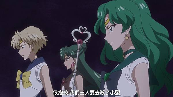 美少女戰士 Sailor Moon Crystal Ⅲ 35[BIG5][1080p x264 AAC][306D2C5B][(014100)2018-03-24-12-23-31].JPG