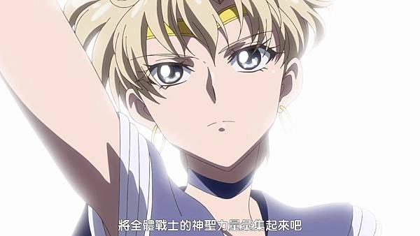 美少女戰士 Sailor Moon Crystal Ⅲ 35[BIG5][1080p x264 AAC][306D2C5B][(027645)2018-03-24-12-36-48].JPG