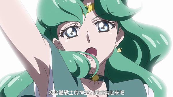 美少女戰士 Sailor Moon Crystal Ⅲ 35[BIG5][1080p x264 AAC][306D2C5B][(027659)2018-03-24-12-36-50].JPG