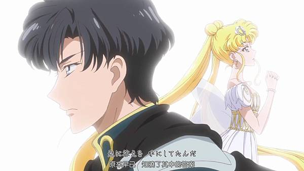 美少女戰士 Sailor Moon Crystal Ⅲ 35[BIG5][1080p x264 AAC][306D2C5B][(033620)2018-03-24-12-40-54].JPG