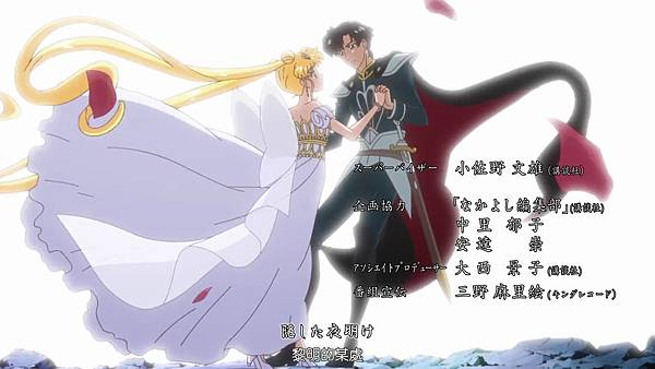 美少女戰士 Sailor Moon Crystal Ⅲ 35[BIG5][1080p x264 AAC][306D2C5B][(034273)2018-03-24-12-41-26].JPG