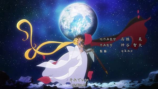 美少女戰士 Sailor Moon Crystal Ⅲ 35[BIG5][1080p x264 AAC][306D2C5B][(034482)2018-03-24-12-41-35].JPG