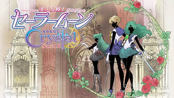 美少女戰士 Sailor Moon Crystal Ⅲ 36[BIG5][1080p x264 AAC][C761399A][(017725)2018-03-24-12-52-18].JPG