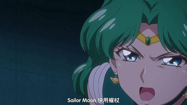 美少女戰士 Sailor Moon Crystal Ⅲ 36[BIG5][1080p x264 AAC][C761399A][(029198)2018-03-24-13-00-27].JPG