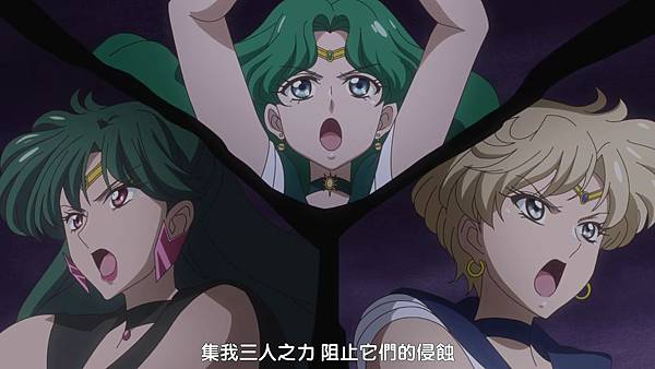 美少女戰士 Sailor Moon Crystal Ⅲ 37[BIG5][1080p x264 AAC][6DFBAAA1][(006892)2018-03-24-13-08-50].JPG