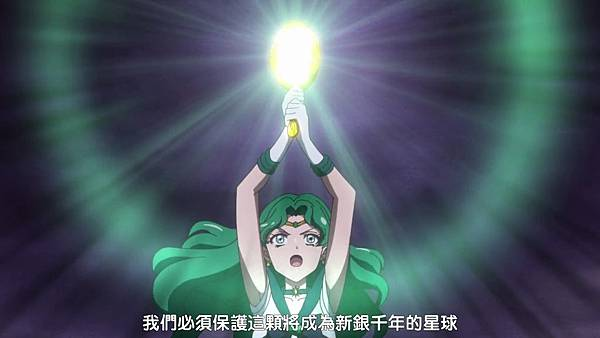 美少女戰士 Sailor Moon Crystal Ⅲ 37[BIG5][1080p x264 AAC][6DFBAAA1][(007206)2018-03-24-13-09-03].JPG