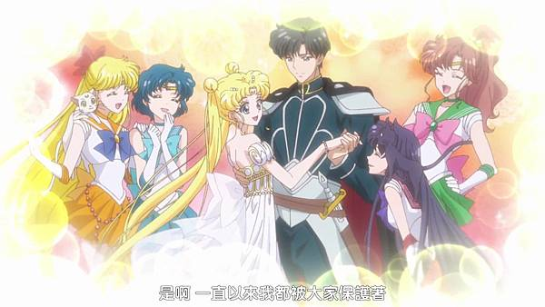 美少女戰士 Sailor Moon Crystal Ⅲ 38[BIG5][1080p x264 AAC][2C92DEEF][(017539)2018-03-24-13-31-24].JPG