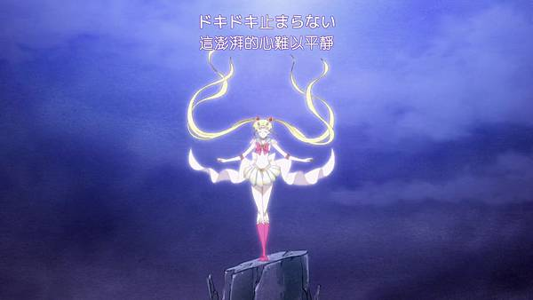 美少女戰士 Sailor Moon Crystal Ⅲ 39[BIG5][1080p x264 AAC][DABC71AA][(011381)2018-03-24-13-45-45].JPG
